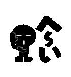 ブラックマン2。(個別スタンプ:04)