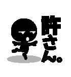 ブラックマン2。(個別スタンプ:07)