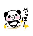 パンダぁー5【秋&ハロウィン編】(個別スタンプ:1)