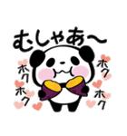 パンダぁー5【秋&ハロウィン編】(個別スタンプ:4)