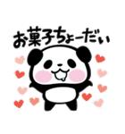 パンダぁー5【秋&ハロウィン編】(個別スタンプ:6)