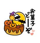 パンダぁー5【秋&ハロウィン編】(個別スタンプ:7)