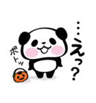 パンダぁー5【秋&ハロウィン編】
