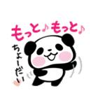 パンダぁー5【秋&ハロウィン編】(個別スタンプ:10)