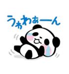 パンダぁー5【秋&ハロウィン編】(個別スタンプ:11)