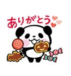 パンダぁー5【秋&ハロウィン編】(個別スタンプ:12)