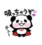 パンダぁー5【秋&ハロウィン編】(個別スタンプ:14)