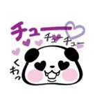 パンダぁー5【秋&ハロウィン編】(個別スタンプ:15)