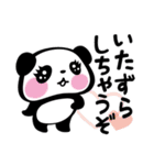 パンダぁー5【秋&ハロウィン編】(個別スタンプ:16)