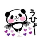 パンダぁー5【秋&ハロウィン編】(個別スタンプ:19)
