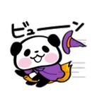 パンダぁー5【秋&ハロウィン編】(個別スタンプ:21)