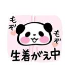 パンダぁー5【秋&ハロウィン編】(個別スタンプ:22)