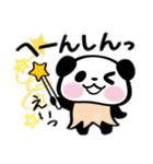 パンダぁー5【秋&ハロウィン編】(個別スタンプ:23)