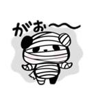 パンダぁー5【秋&ハロウィン編】(個別スタンプ:24)