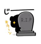 パンダぁー5【秋&ハロウィン編】(個別スタンプ:25)