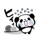 パンダぁー5【秋&ハロウィン編】(個別スタンプ:27)