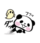 パンダぁー5【秋&ハロウィン編】(個別スタンプ:28)