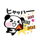 パンダぁー5【秋&ハロウィン編】(個別スタンプ:29)