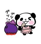 パンダぁー5【秋&ハロウィン編】(個別スタンプ:30)