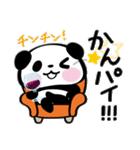 パンダぁー5【秋&ハロウィン編】(個別スタンプ:31)