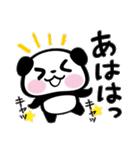 パンダぁー5【秋&ハロウィン編】(個別スタンプ:32)