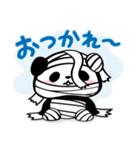 パンダぁー5【秋&ハロウィン編】(個別スタンプ:33)