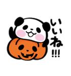 パンダぁー5【秋&ハロウィン編】(個別スタンプ:34)