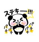 パンダぁー5【秋&ハロウィン編】(個別スタンプ:35)