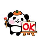 パンダぁー5【秋&ハロウィン編】(個別スタンプ:36)