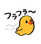 パンダぁー5【秋&ハロウィン編】(個別スタンプ:37)