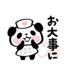 パンダぁー5【秋&ハロウィン編】(個別スタンプ:38)