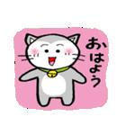 猫仲間(個別スタンプ:01)