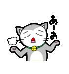 猫仲間(個別スタンプ:02)