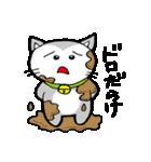 猫仲間(個別スタンプ:04)