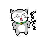 猫仲間(個別スタンプ:05)