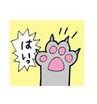 猫仲間(個別スタンプ:06)