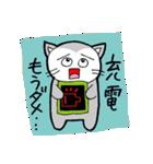 猫仲間(個別スタンプ:07)