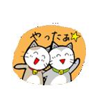 猫仲間(個別スタンプ:10)