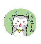 猫仲間(個別スタンプ:11)