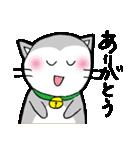 猫仲間(個別スタンプ:14)