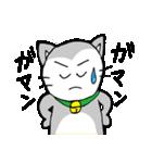 猫仲間(個別スタンプ:15)