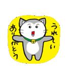猫仲間(個別スタンプ:17)