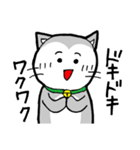 猫仲間(個別スタンプ:18)