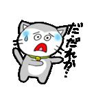猫仲間(個別スタンプ:20)