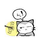 猫仲間(個別スタンプ:21)