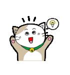 猫仲間(個別スタンプ:23)