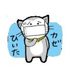 猫仲間(個別スタンプ:25)