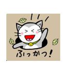 猫仲間(個別スタンプ:26)