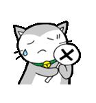 猫仲間(個別スタンプ:28)