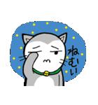 猫仲間(個別スタンプ:29)